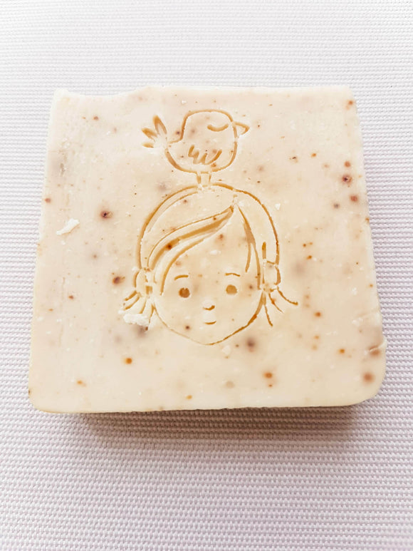 Front of Nigella Seed handmade soap