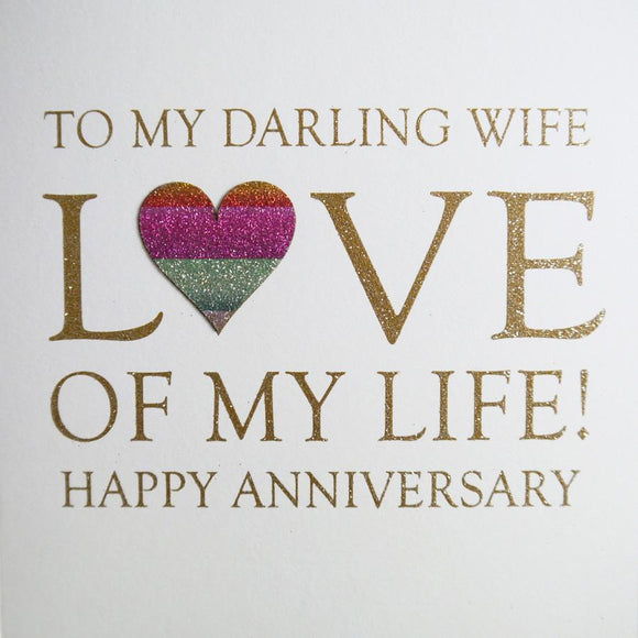 Darling Wife Anniversary Card by Five Dollar Shake Greeting Cards Five Dollar Shake