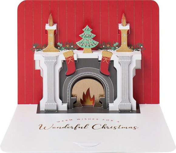 The Artfile Christmas Fire Place Form Pop Up Greeting Card - ash-dove