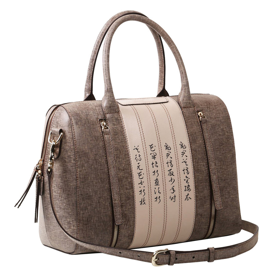 Calligraphy Brown Satchel