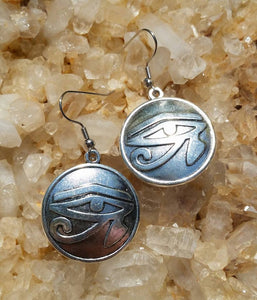 Eye Of Horus Wedjat Udjat Ra Earrings eye of ra earrings, horus earrings, eye of ra charm