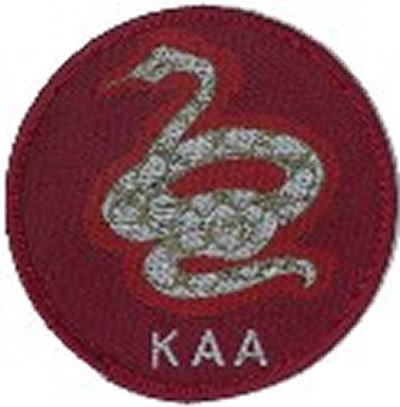 BLANKET PATCH - KAA