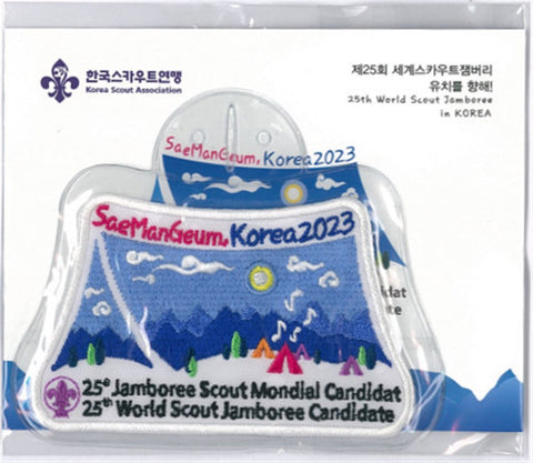 25TH WORLD SCOUT JAMBOREE CANDIDATE - KOREA 2023 - PLASTIC BUTTON HOLDER - LIMITED EDITION