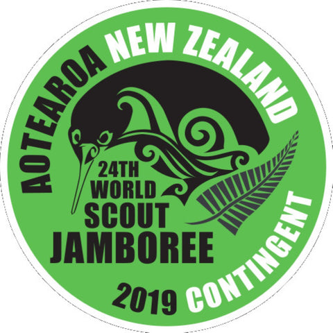 BLANKET PATCH - WORLD JAMBOREE 2019 CONTINGENT