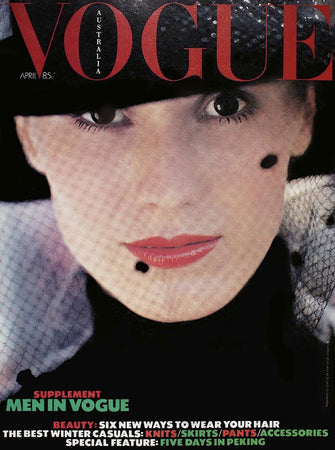 April 1974 Vogue Cover