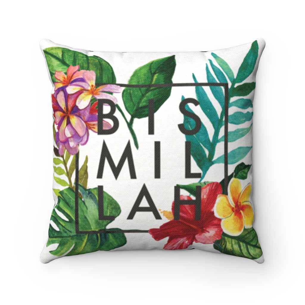 Bismillah in English: In the name of Allah, floral design - islamic Pillow, Modern islamic decor