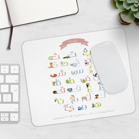 Arabic alphabet Mouse Pad