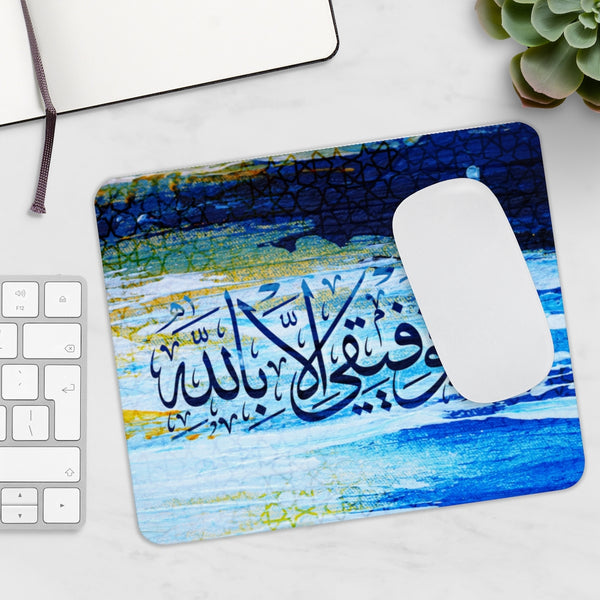 "Mousepad ""and my success can only come from Allah. - Arabic Calligraphy Islamic Art, Blue Islamic Mousepad."