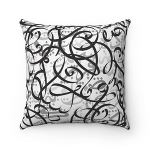 Arabic calligraphy Spun Polyester Square Pillow