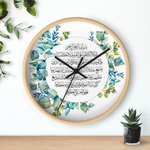 Ayat Alkursi Wall Clock, floral calligraphy wall clock, Arabic calligraphy wall clock, Islamic wall clock.