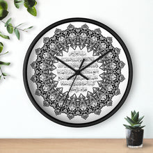 Ayat alkursi wall clock, calligraphy wall clock, Arabic calligraphy wall clock, Islamic wall clock. 10x10 inches