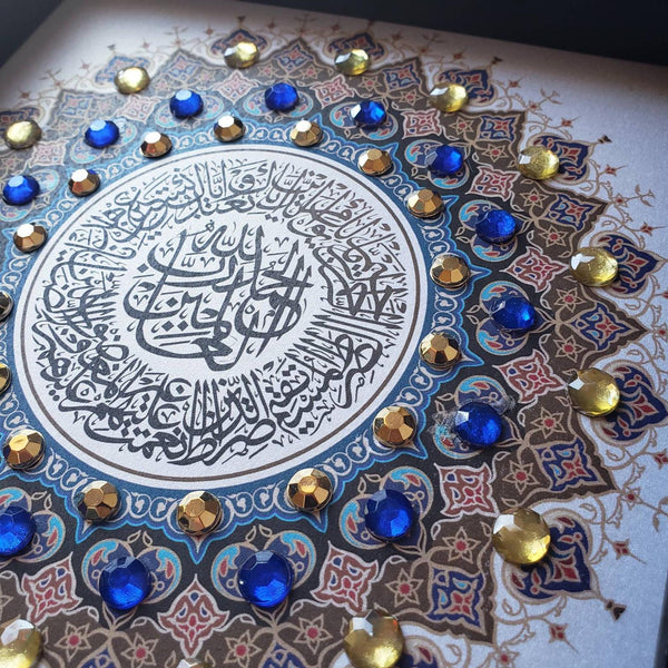 Surah Al Fatiha Islamic Art in a black shadowbox frame, ready to hang Modern Islamic Wall Art with black and gold beads and stones.