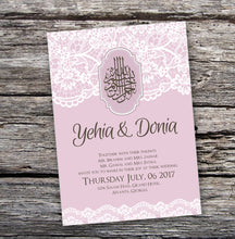 Muslim Wedding Invitations -Custom Arabic Invitation -Arabic and English Wedding invitation - Nikkah invitation - bilingual - DIGITAL