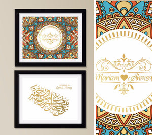 "Love & Mercy - Surah Ar Rum Personalized Names, wedding gift - 8.5x11"" Islamic Calligraphy, islamic decor, islamic wedding, set of 2, PRINTS"