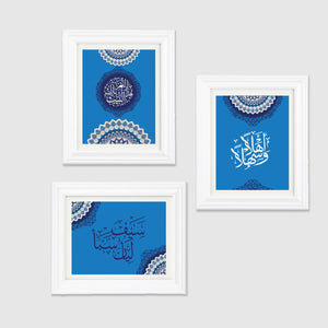 "Personalized Family Members Names in Arabic Calligraphy print/poster wall art and ""God Bless this house"" in Arabic - 8.5""x11"" set of 3"