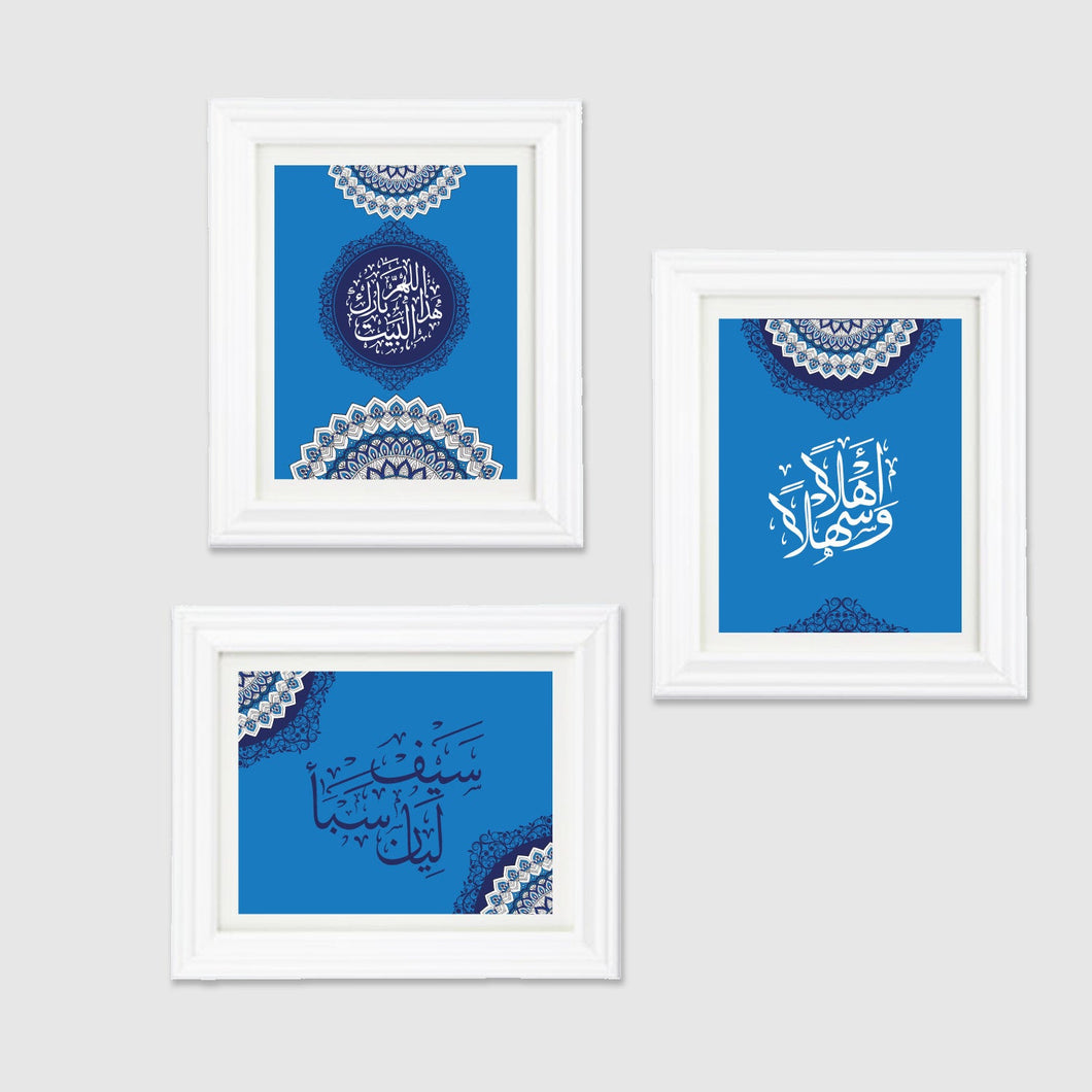 Personalized Family Members Names in Arabic Calligraphy print/poster wall art and