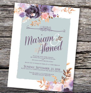 Muslim Wedding Invitations - floral Custom Arabic Invitation -Arabic and English Wedding invitation - Nikkah invitation - bilingual - Print