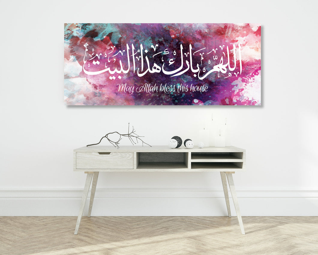 Panorama islamic canvas Calligraphy -May Allah Bless this House wall art - 13
