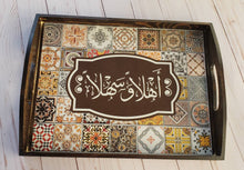 Ahlan wa Sahlan Tray, brown wooden Arabic Calligraphy rustic decoupaged serving tray,tray, arabic gift. Arabic decor.