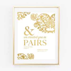 And We Created You In Pairs Islamic Printable Quote, Wall Art, Wall Decor, Muslim Art, Muslim wedding Gift