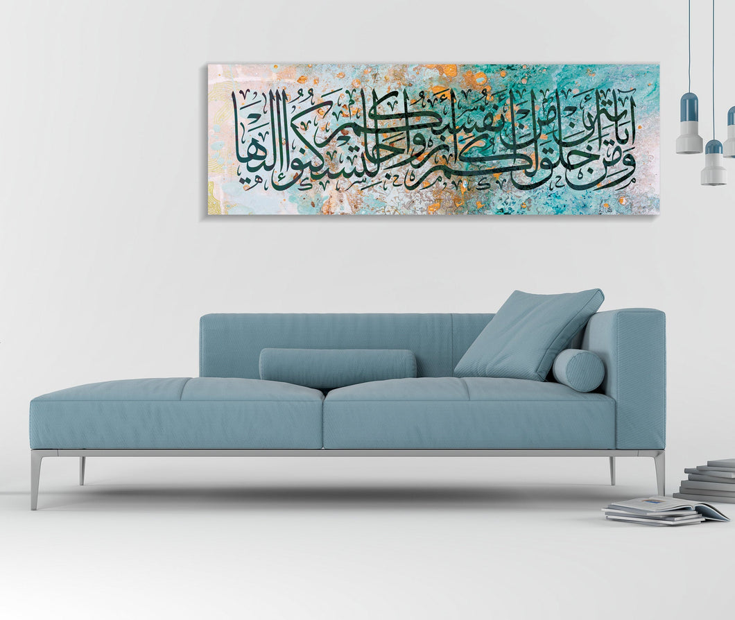 Panorama wedding islamic canvas Calligraphy -