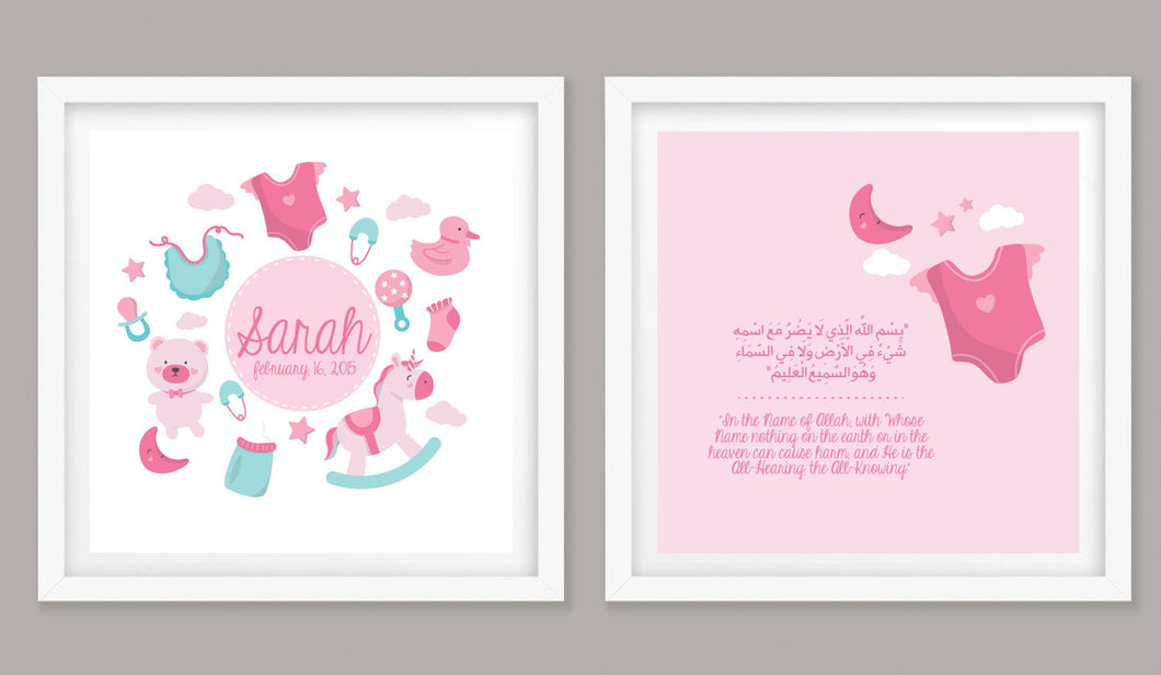 Islamic Personalized baby girl name with Protection dua, set of 2 islamic wall art, islamic nursery decor, Aqiqa gift