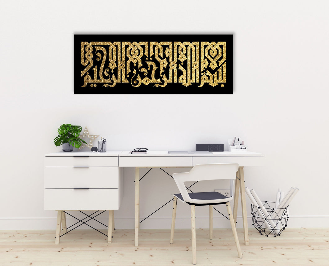Panorama islamic canvas Calligraphy - Bismillah, 10x40