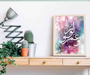 Custom Arabic Calligraphy - Two names- Arabic logo - Islamic wedding logo