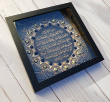 Ayat alkursi Islamic Art in a black shadowbox frame, ready to hang Modern Islamic Wall Art with black and gold beads and stones.