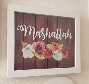 MashAllah Islamic Art with flowers in a white wooden fancy frame, ready to hang Modern Islamic Wall Art, Islamic  frame 8x10