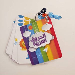 Arabic Flash Cards, Flash Cards. Arabic Alphabets-Arabic Educational.