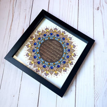 Surah Al Fatiha  Islamic Art in a black shadowbox frame, ready to hang Modern Islamic Wall Art with blue and gold beads and stones.