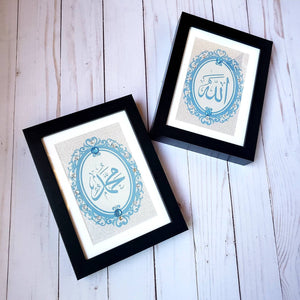 Arabic Calligraphy Set - 2 shadow box frames - Allah Mohamed Islamic Art frame Allah Muhammad (s.a.w) Typography Modern Islamic Wall Decor
