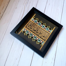 Arabic islamic Frame - Bismillah Al-Rahman Al-Rahim Shadow Frame box decorated with rhinestones