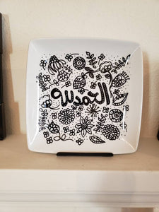 Alhamdoulelah in Arabic Hand Painted black and white Ceramic plate, Handmade decorative plate. Ramadan gift, eid gift. 10x10