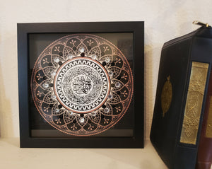Al Fatiha Mandala Islamic Art in a black shadowbox frame, ready to hang Modern Islamic Wall Art with blue and gold beads and stones.