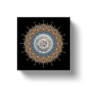 Surah Al Fatiha calligraphy art on islamic pattern canvas Wraps