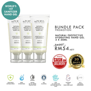 [3 PACKS OF NATURAL PROTECTIVE HYDRATING HAND GEL] DEPURYL Extra Virgin Coconut Oil