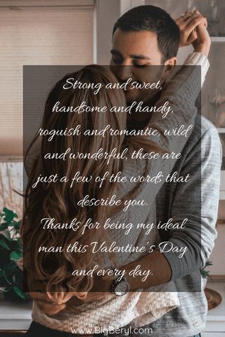cute valentines day quotes for him