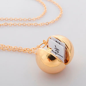 Secret Message Ball Locket - BigBeryl