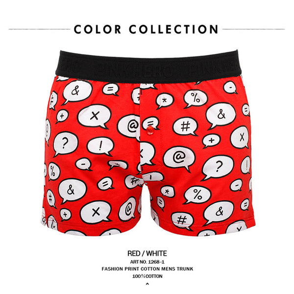 Funny Speech Bubbles Matching Couples Underwear Boxers - BigBeryl