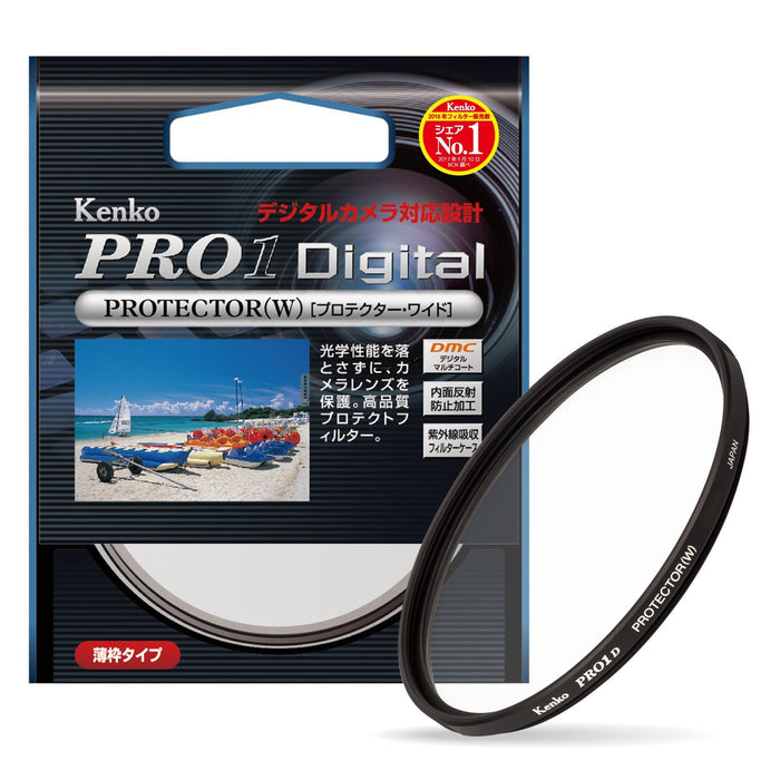 Kenko 62mm PRO1D Protector Digital-Mullti-Coated Camera Lens Filters