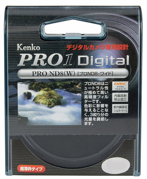 Kenko 62mm PRO1D Pro ND8 Slim Frame Camera Lens Filters