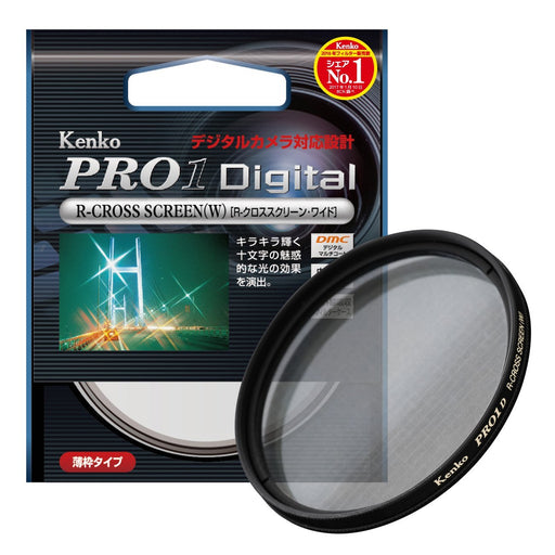 Kenko 62mm PRO1D R-Cross Screen Wide Digital-Multi-Coated Camera Lens Filters