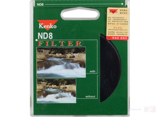 Kenko 72mm ND8 Filter