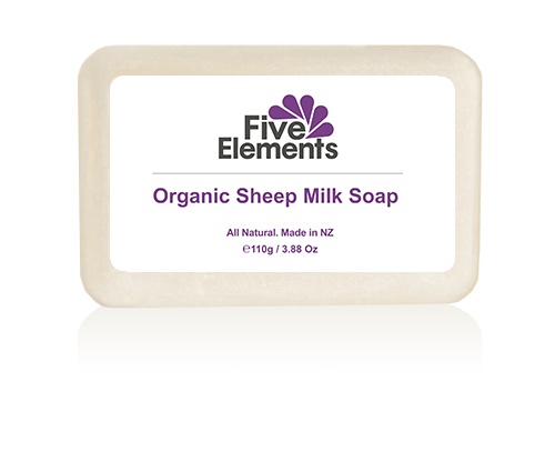 Organic Sheep Milk & Rosemary Hypoallergenic Soap (110g)