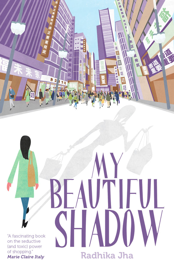 My Beautiful Shadow by Radhika Jha