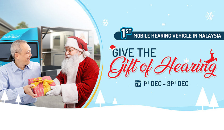 Give the gift of hearing