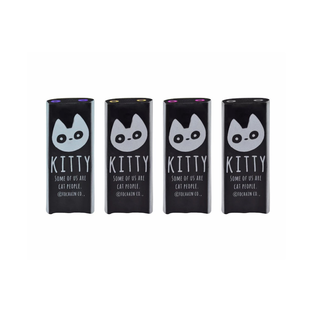 Black Kitty Eraser - Set Of 4 - EMARTBUY
