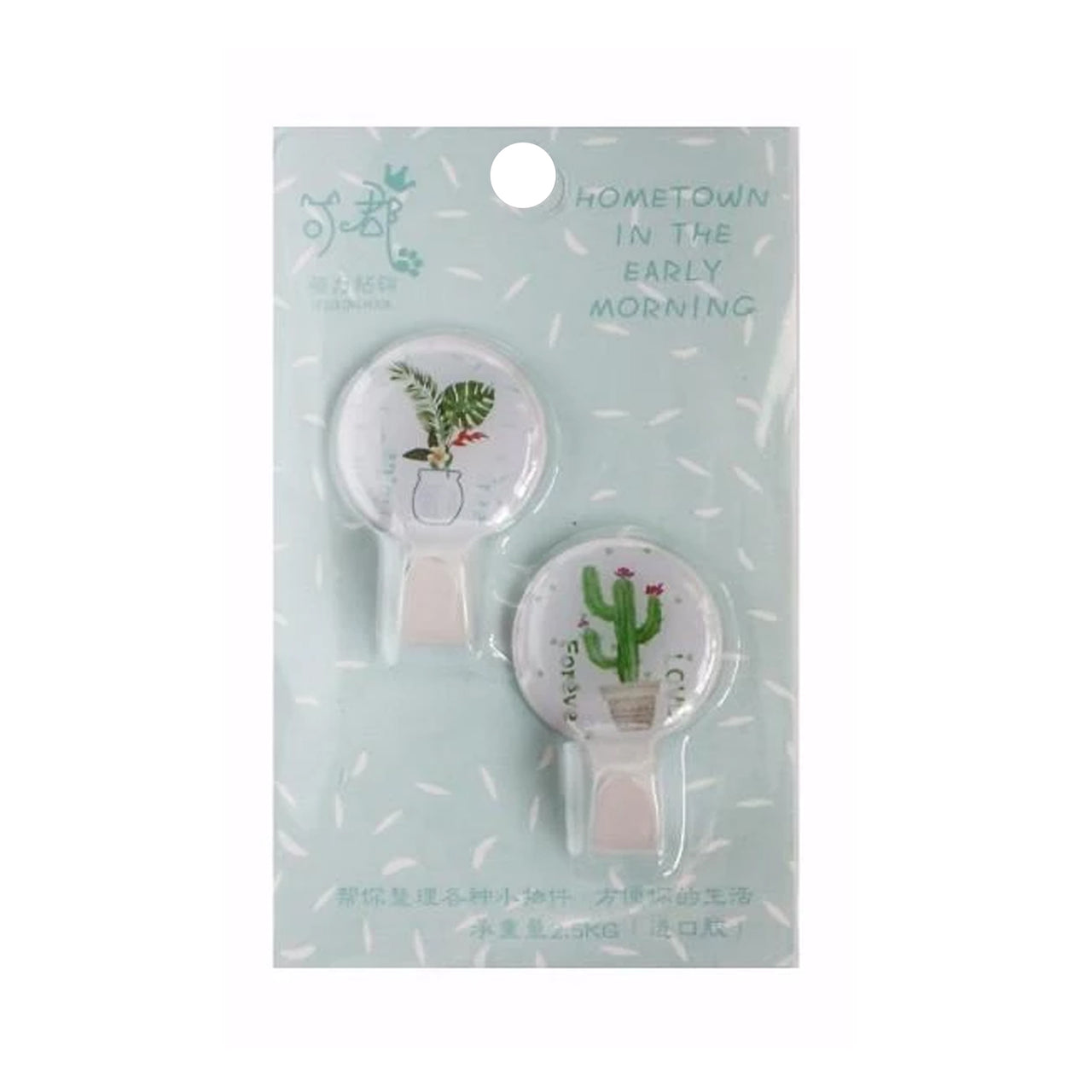 Set Of 2 Self Adhesive Hooks - Vase